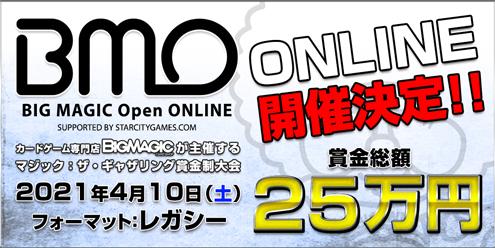 BIG MAGIC Open ONLINE