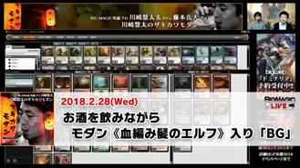 「川崎慧太のザキカワモダン」2/28