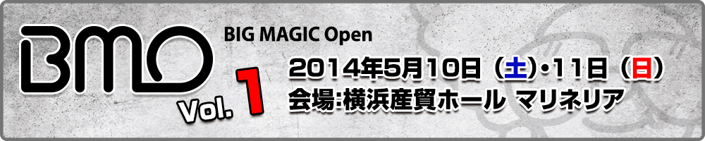 BIG MAGIC Open Vol.1
