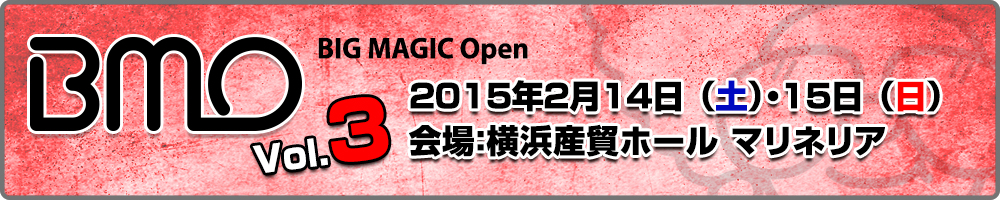 BIG MAGIC Open Vol.3