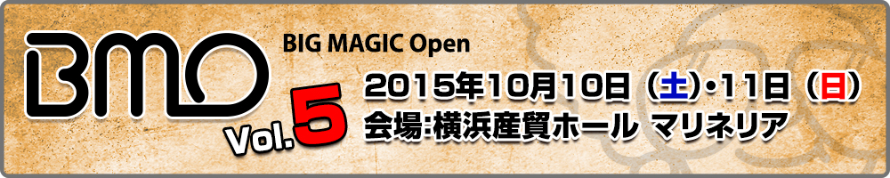 BIG MAGIC Open Vol.5