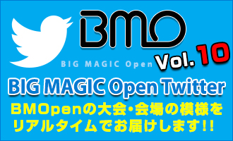 BIG MAGIC Open Vol.10 Twitter