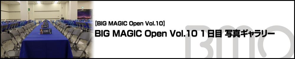BIG MAGIC Open Vol.10 1日目 写真ギャラリー