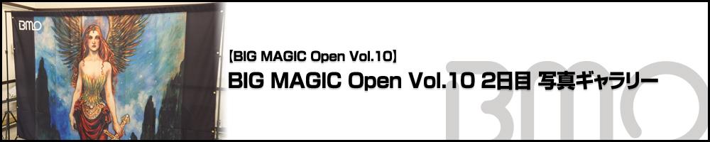 BIG MAGIC Open Vol.10 2日目 写真ギャラリー