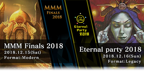 MMM Finals 2018&Eternal Party 2018
