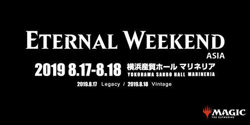 Eternal Weekend Asia 2019