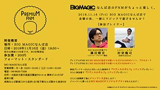 11/1 ローリーほんわかTV