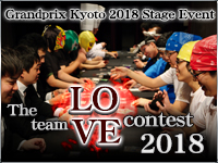 The team love contest 2018