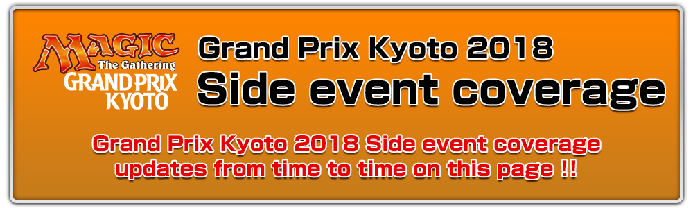 Grand Prix Kyoto 2018 Side event coverage