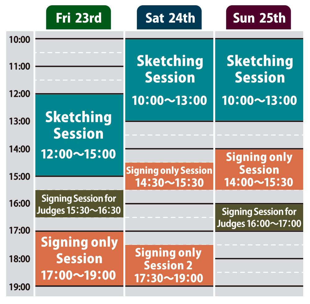 GP Kyoto 2018 Artist Schedule