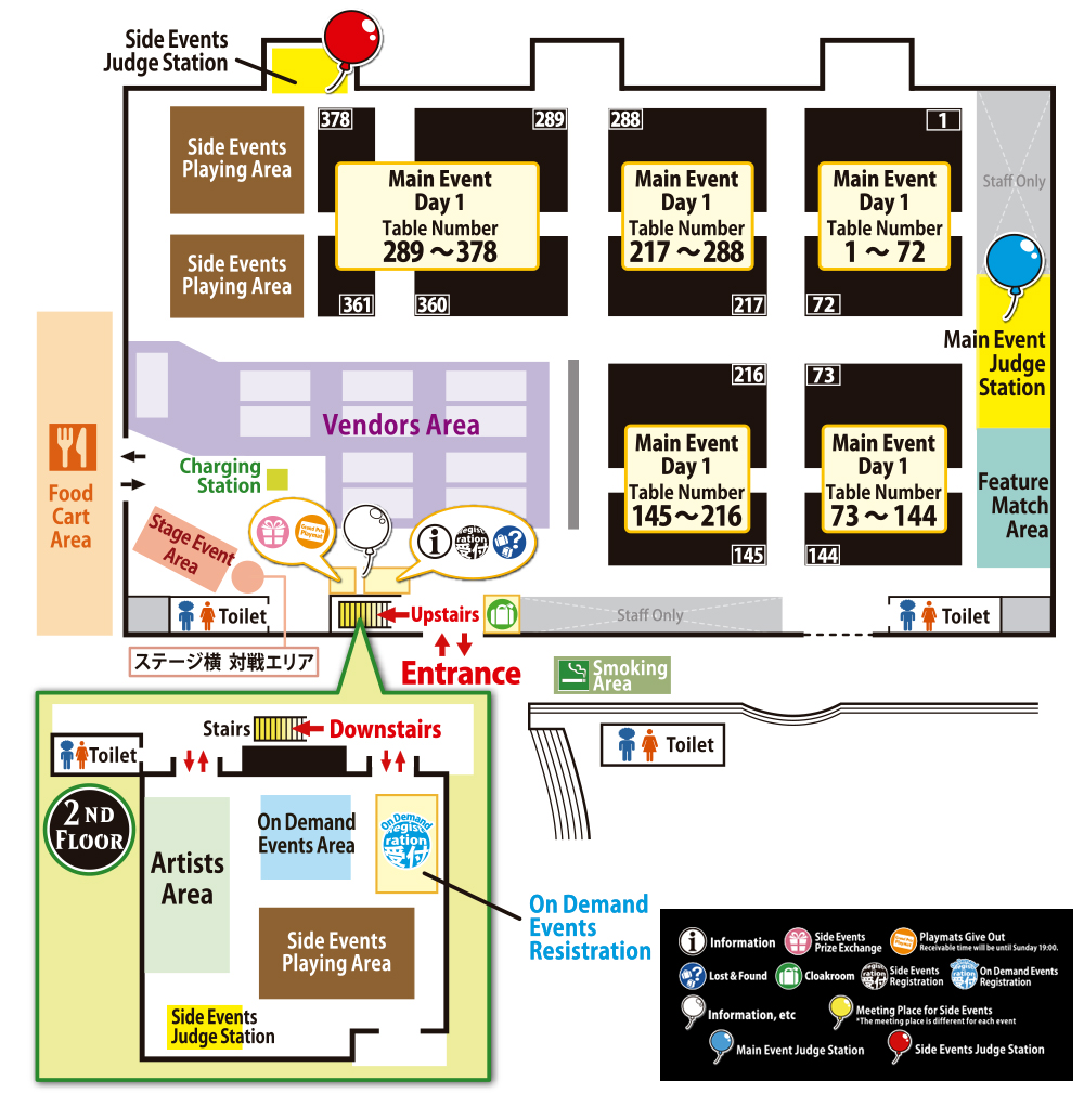 Grand Prix Kyoto 2018 Venue Map Sat