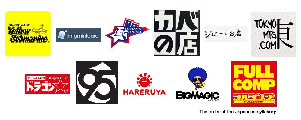 Grand Prix Kyoto 2018 Official Vendors
