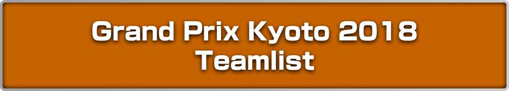 Grand Prix Kyoto 2018 Teamlist
