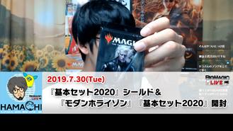 7/25 ローリーほんわかTV