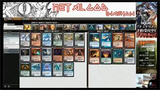 M.T.G. -Metal God- 2/6