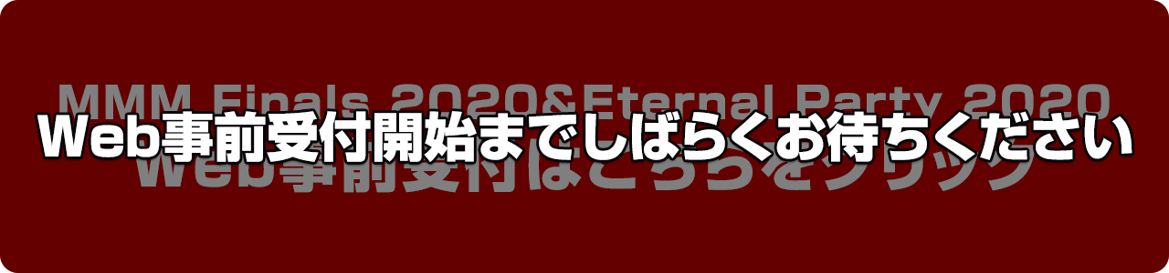 MMM Finals 2020&Eternal Party 2020 Web事前受付