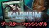 MTG『カルドハイム』ブースター・ファン シングルカード好評発売中