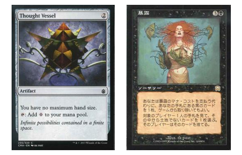 GP Kyoto 2018 rk post