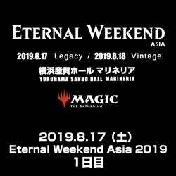 Eternal Weekend Asia 2019 1日目