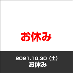 MMM Finals 2020 大阪大会 TOP8生中継