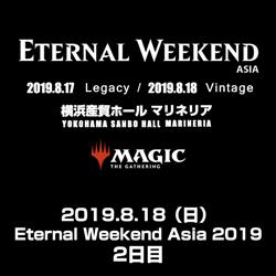 Eternal Weekend Asia 2019 2日目