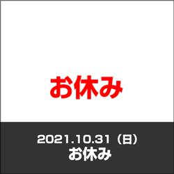 Eternal Party 2020 大阪大会 TOP8生中継