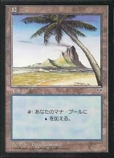 basic Murae 02.jpg