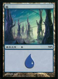 basic Watanabe 02.jpg
