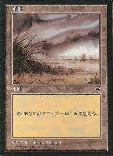 basic fujita 02.jpg