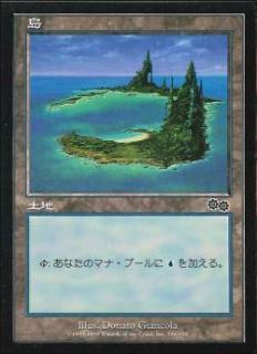 basic kawahama 02.jpg