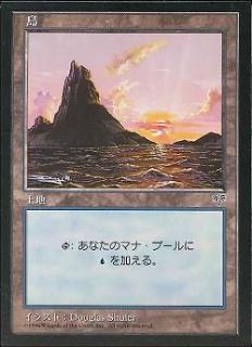 basic yoshimori 02.jpg