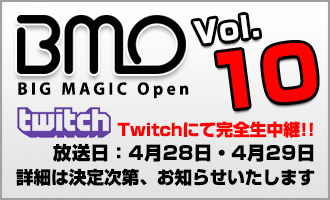 BIG MAGIC Open Vol.10 Twitch生放送