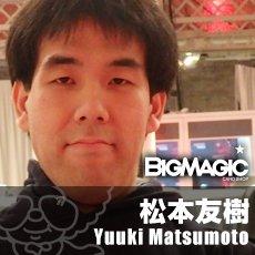 bm_pro2016-002_a.jpg