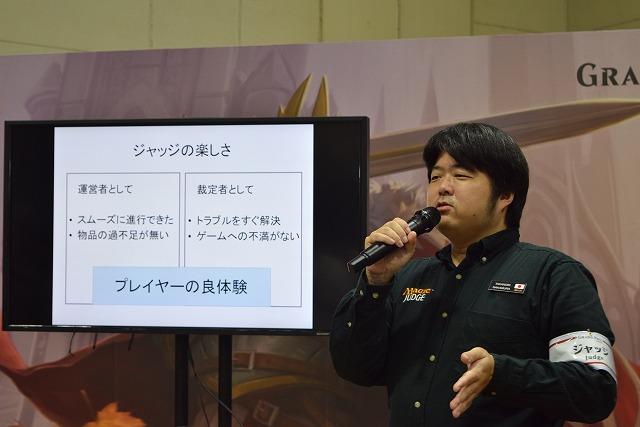 nagoyasundaystageス中村さん.jpg