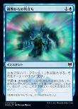 nakamichiKHM 18-7.jpg