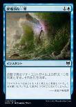 nakamichiKHM 18-9.jpg
