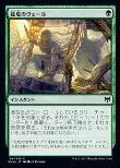 nakamichiKHM 21.jpg