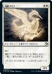 nakamichiMID 29-1.jpg