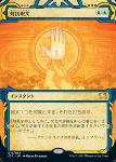 nakamichiSTXcb 28-2.jpg