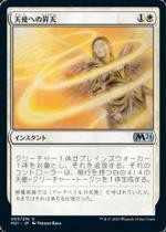nakamichim21 08-2.jpg