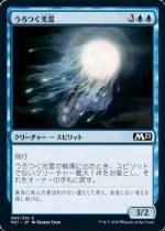 nakamichim21 09-2.jpg