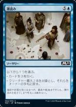 nakamichim21 09-4.jpg