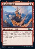nakamichim21 11-5.jpg