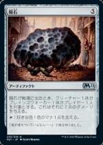 nakamichim21 13-1.jpg