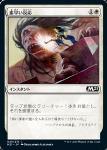 nakamichim21 20-1.jpg