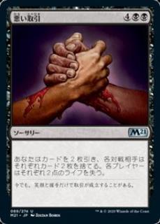 nakamichim21 30-1.jpg