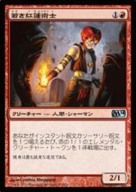 ryujimonored phoenix 05.jpg