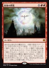 ryujimonored phoenix 06.jpg