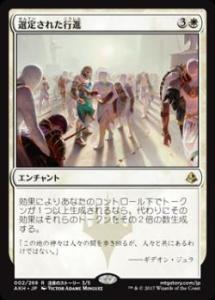 yoshimori4c 02.jpg