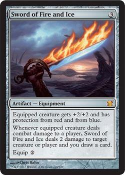 火と氷の剣1